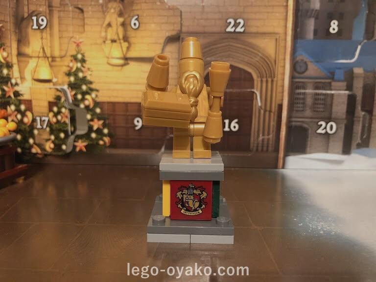 レゴハリーポッターのアドベントカレンダー75964の中身