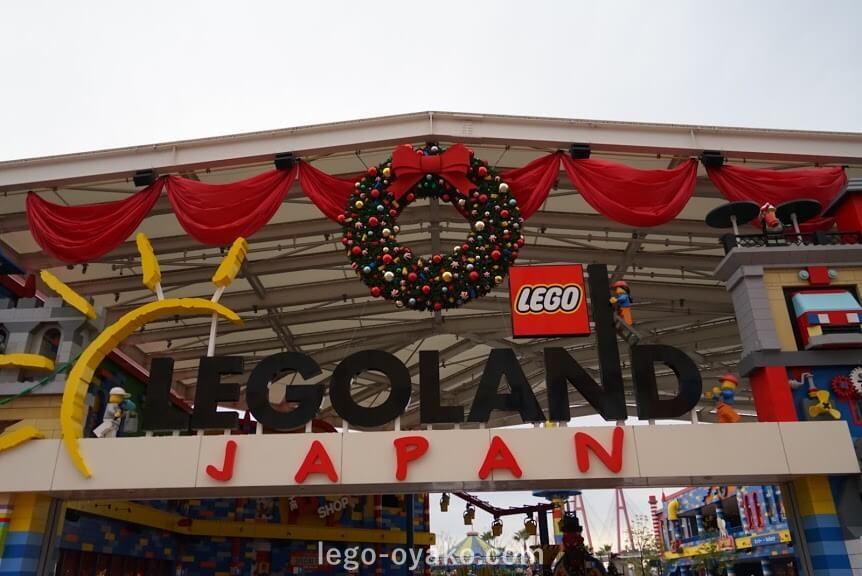レゴランドジャパンのクリスマス