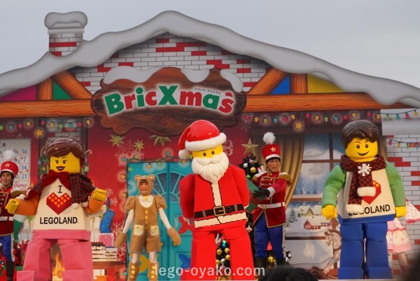 レゴランドのショー ザ・ベスト・クリスマス・プレゼント