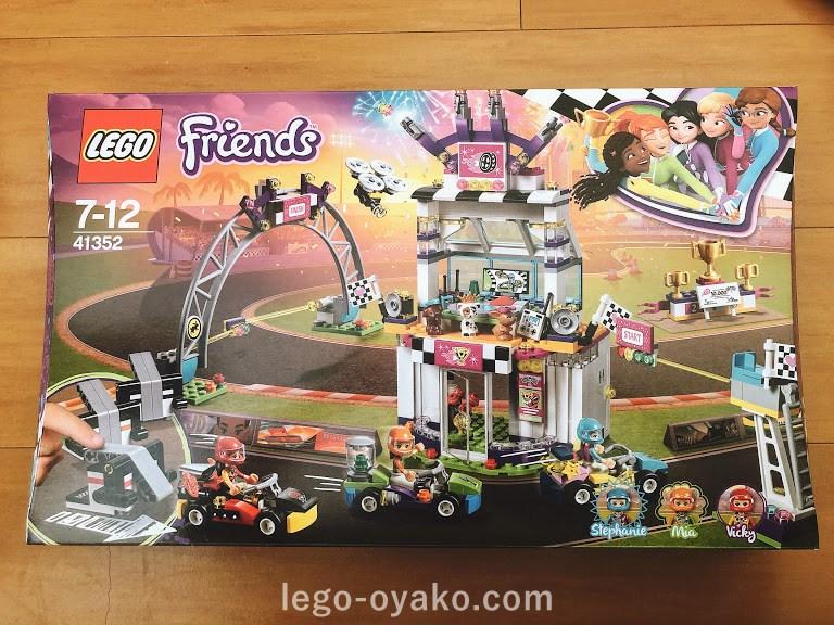 レゴ(LEGO)フレンズ ハートレイクグランプリ 41352