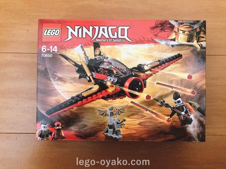 レゴ(LEGO)ニンジャゴー ニンジャ・バトル・ファイター 70650
