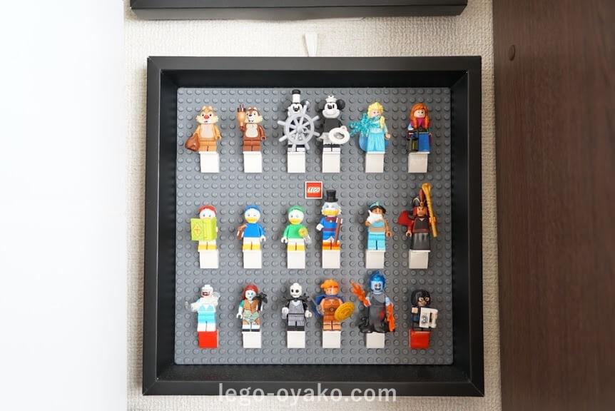 レゴ収納のアイデア・ミニフィグ