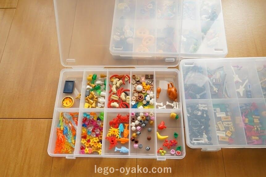レゴ収納のアイデア・100均の整理ケース