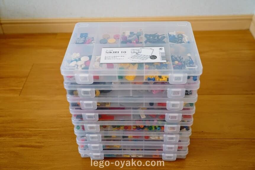 100均セリアのケースでレゴの収納