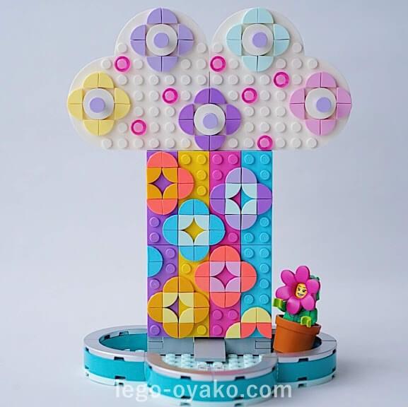 レゴ(LEGO)ドッツ(DOTS)虹ジュエリースタンドのデザイン作品例