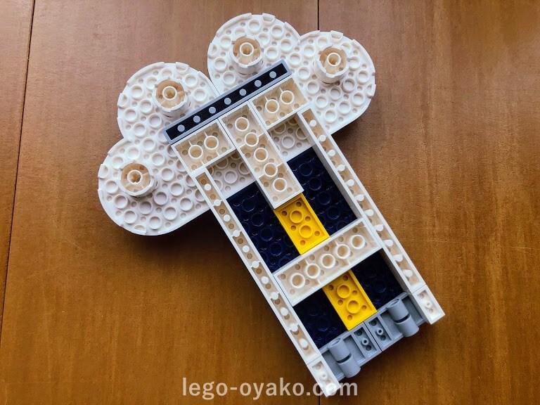 レゴ(LEGO)ドッツ(DOTS)虹ジュエリースタンドのレビュー