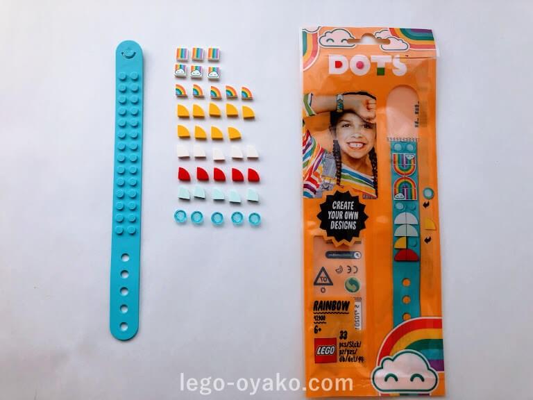 レゴ ドッツ レインボーブレスレット41900の中身