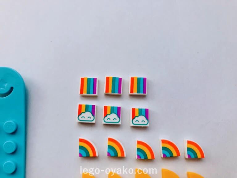 レゴ ドッツ レインボーブレスレット41900