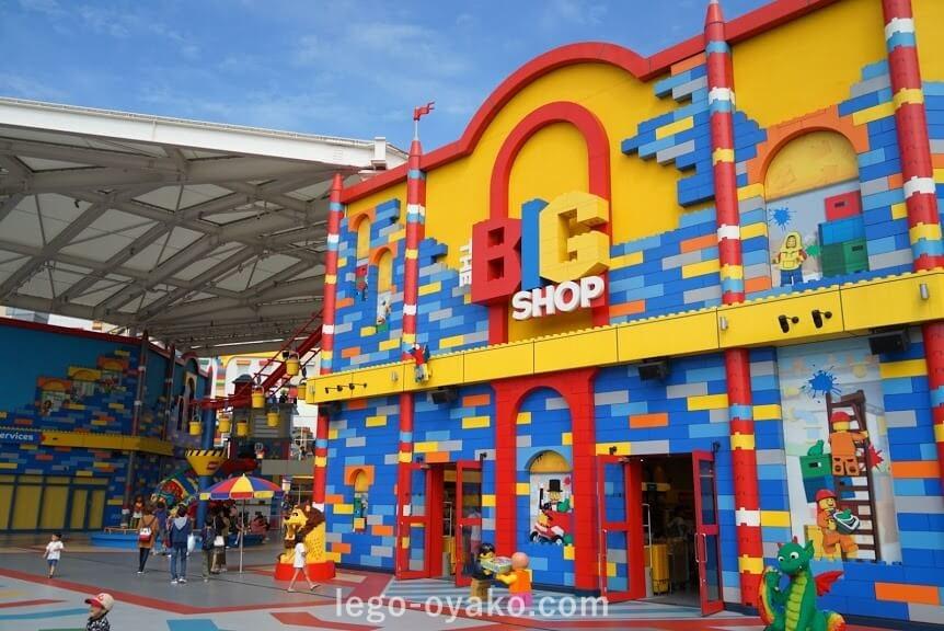 レゴランドの中のビッグショップ(レゴ売り場)