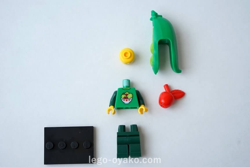 レゴ ミニフィギュアシリーズ20(71027)3.豆コスプレイヤー(Pea Pod Costume Girl)