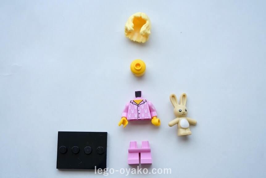 レゴ ミニフィギュアシリーズ20(71027)15.パジャマの女の子(Pyjama Girl)