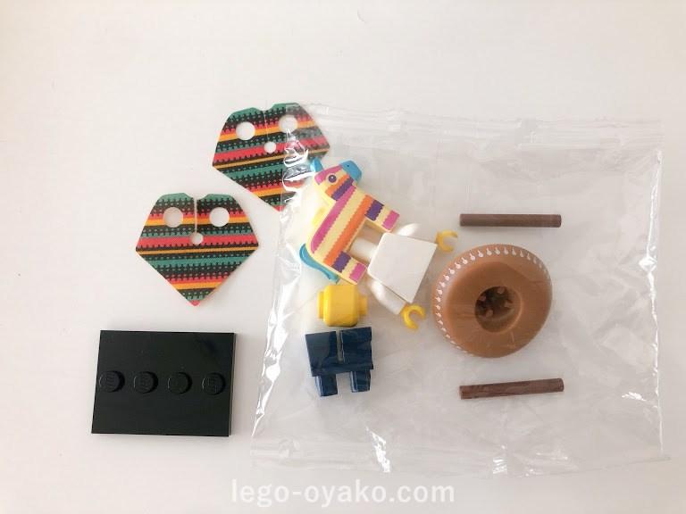 レゴ ミニフィギュアシリーズ20(71027)1.メキシコ男子(Pinata Boy)