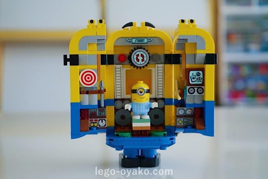 レゴ ミニオンと秘密基地75551のレビュー 組み立ての様子