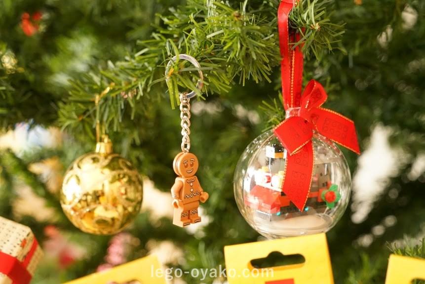 レゴのオーナメントでクリスマスツリーを飾る
