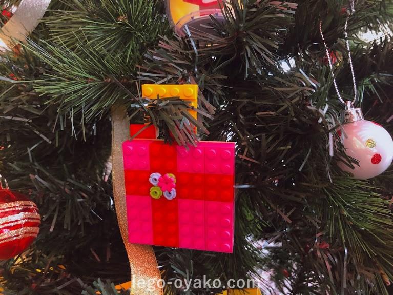 レゴブロックで作る簡単オーナメント プレゼントの形