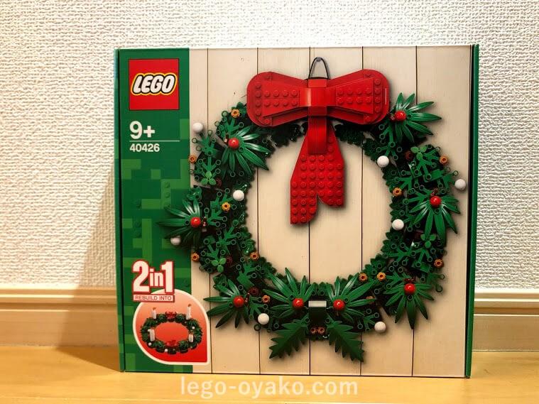 レゴクリスマスリース40426のレビュー
