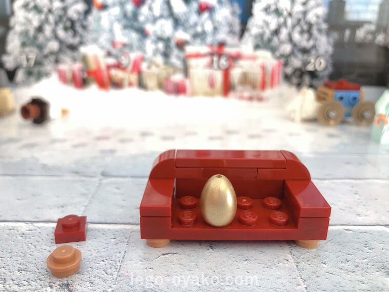 レゴアドベントカレンダー ハリーポッター75981のレビュー
