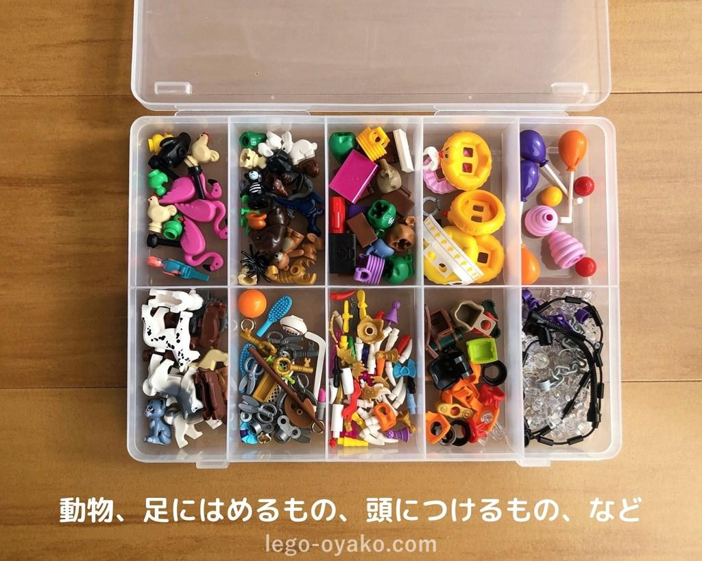 レゴの収納 100均のケースの使い方