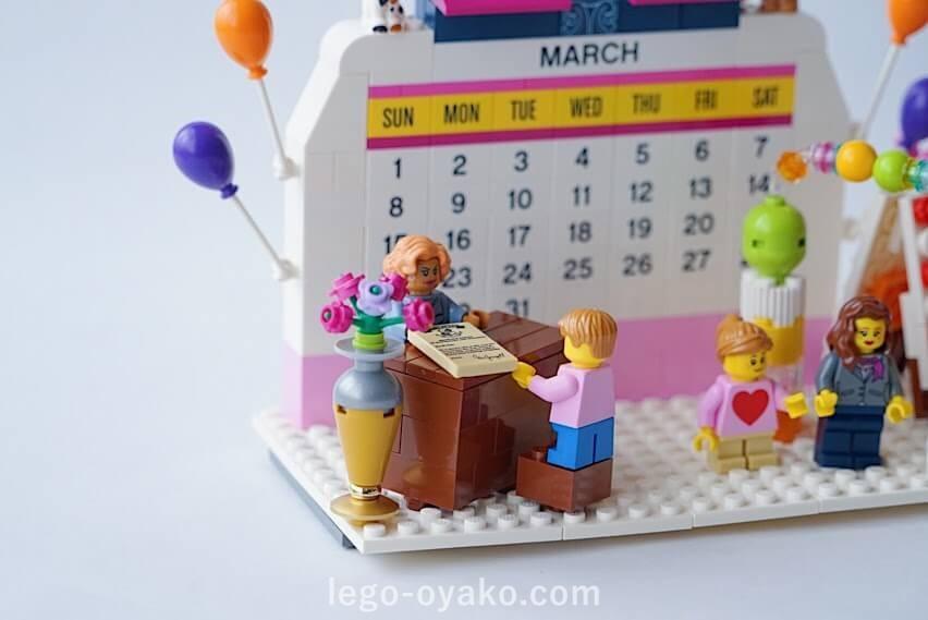レゴで作った3月のカレンダー