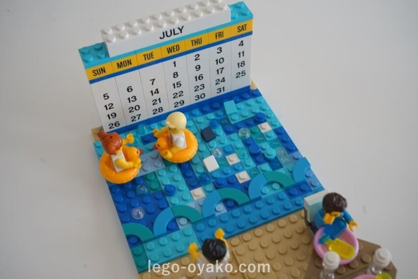 レゴで作った7月のカレンダー