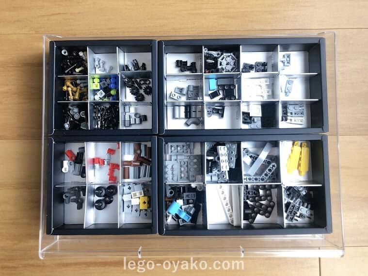 レゴの収納 ニトリのケースの使い方