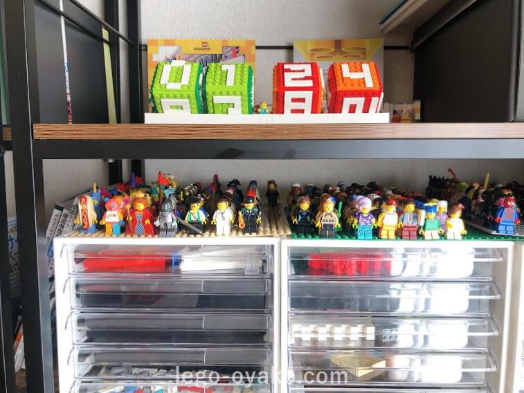レゴ ミニフィグをプレートに立てて収納する