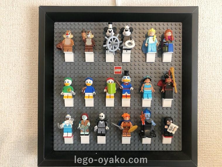 レゴのミニフィグを飾る額(フレーム) 5005359