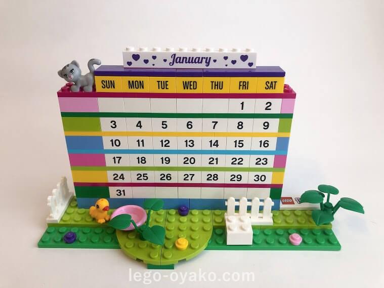 レゴ ブリックカレンダー 850581